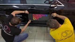 Mercedes-Benz - брендирование для VOGUE Russia