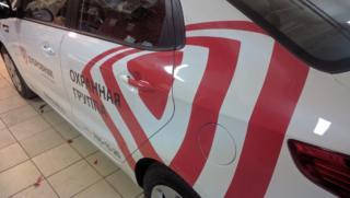 """Kia Rio - брендирование автомобиля для Охранной группы """"Дубровник"""""""