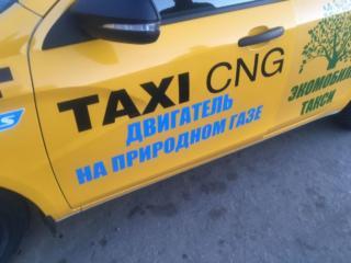 Брендирование LADA Vesta CNG для «ЭКО ТАКСИ»