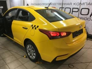 Оклейка «Hyundai Solaris» желтой пленкой для такси